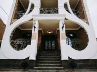 Мини-Отель Щука, 2*