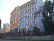 Папайя (Papajya), Апарт-отель