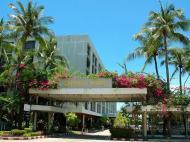 Ambassador City Jomtien Pattaya - Inn Wing, 2*