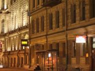 Мини-Отель Алмаз, 1*